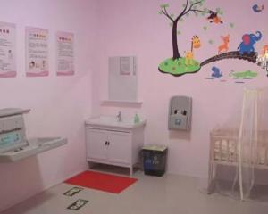 岱山高亭日达广场新近建成一家规范化母婴室