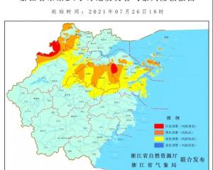"""仍有雨!防台风I级应急响应调整为Ⅱ级,""""烟花""""对我县的影响还未散!"""