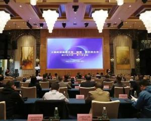 上海市岱山商会正式成立